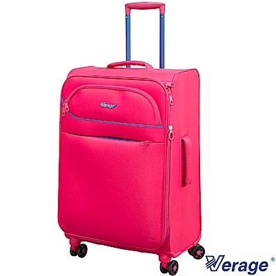 Verage 維麗杰 24吋輕量旅者系列行李箱 (玫紅)