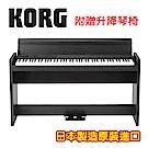 KORG LP-380 直立式數位電鋼琴 紫檀木紋色款