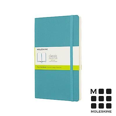 MOLESKINE 春夏系列經典軟皮筆記本(L型空白)-珊瑚藍