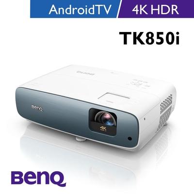 BenQ 4K HDR智慧高亮三坪機 TK850i (3000流明)