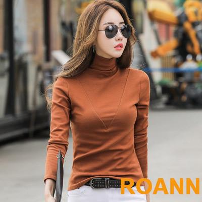 高領V字壓摺加絨加厚長袖T恤 (共五色)-ROANN