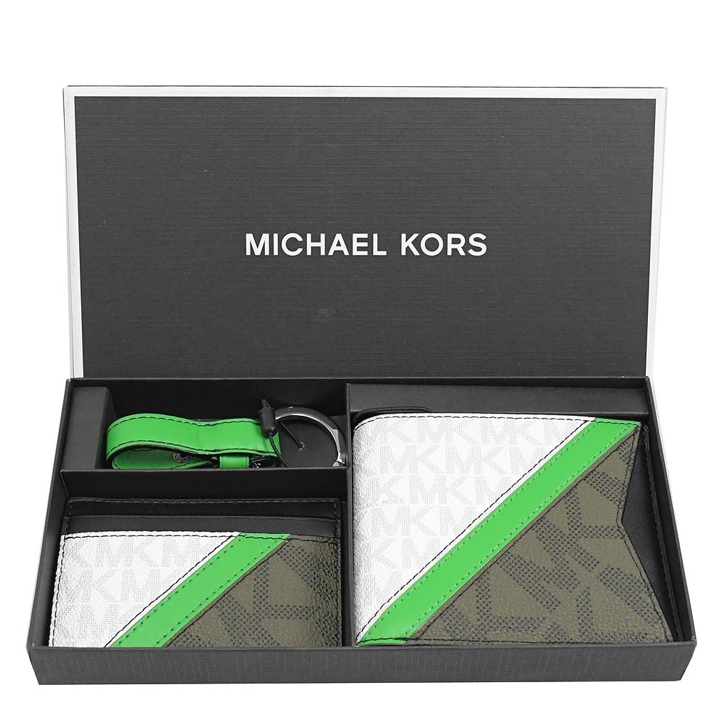 MICHAEL KORS GIFTING 經典PVC撞色八卡對開短夾禮盒組(深綠/白)