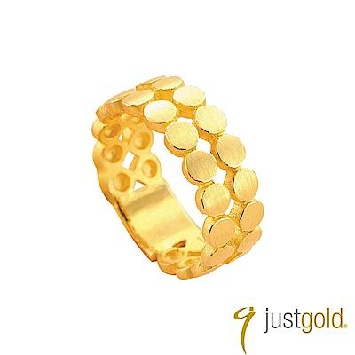 鎮金店Just Gold 愛的圈圈系列-純金男女對戒(女戒)