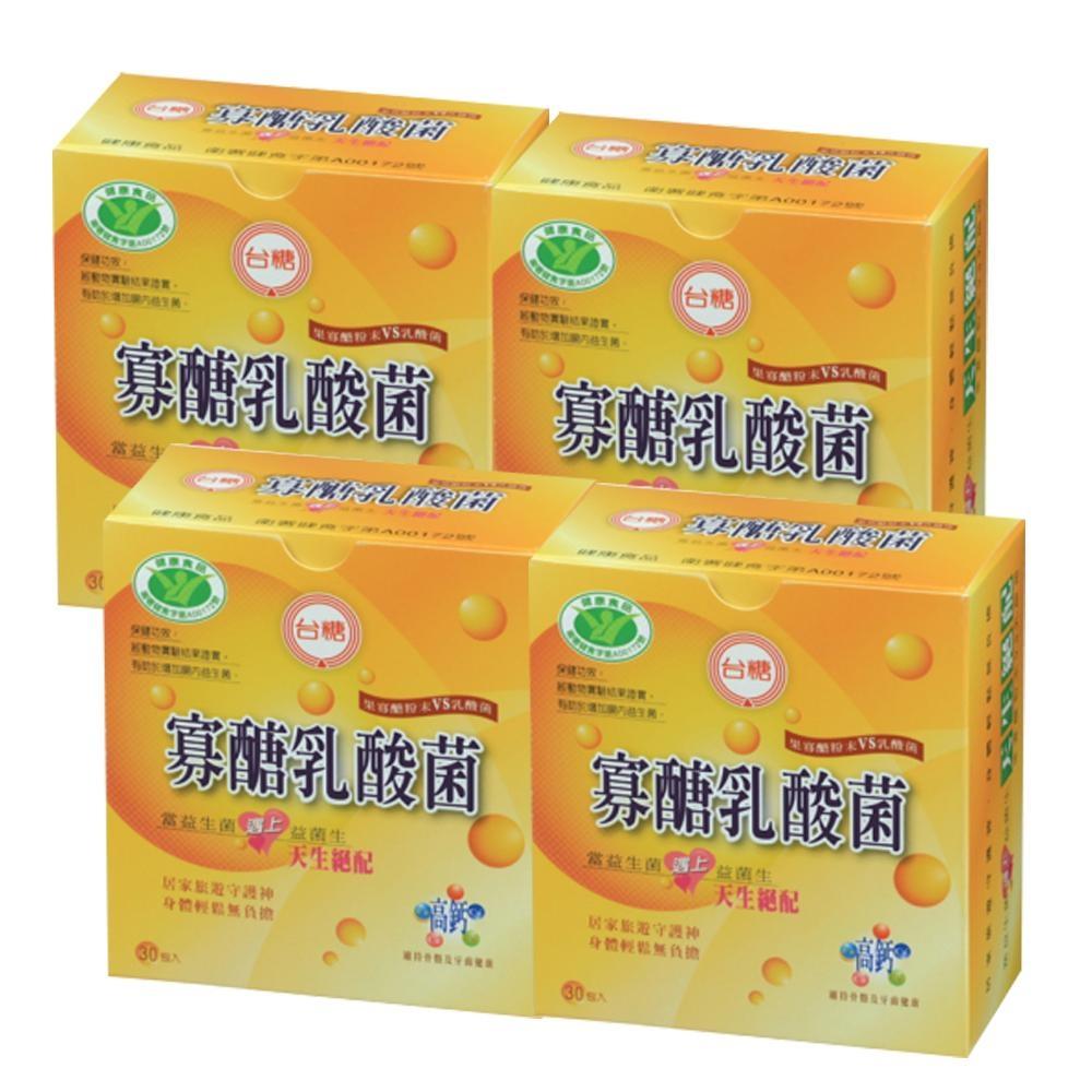 台糖 寡醣乳酸菌x4盒組