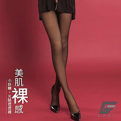 GIAT 美肌裸感兩件式光透彈力褲襪