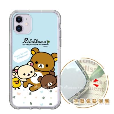 SAN-X授權 拉拉熊 iPhone 11 6.1吋 彩繪空壓手機殼(淺藍撒嬌)
