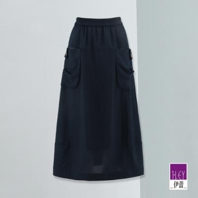 ILEY伊蕾 俏麗感條紋波點氣球裙(藍)