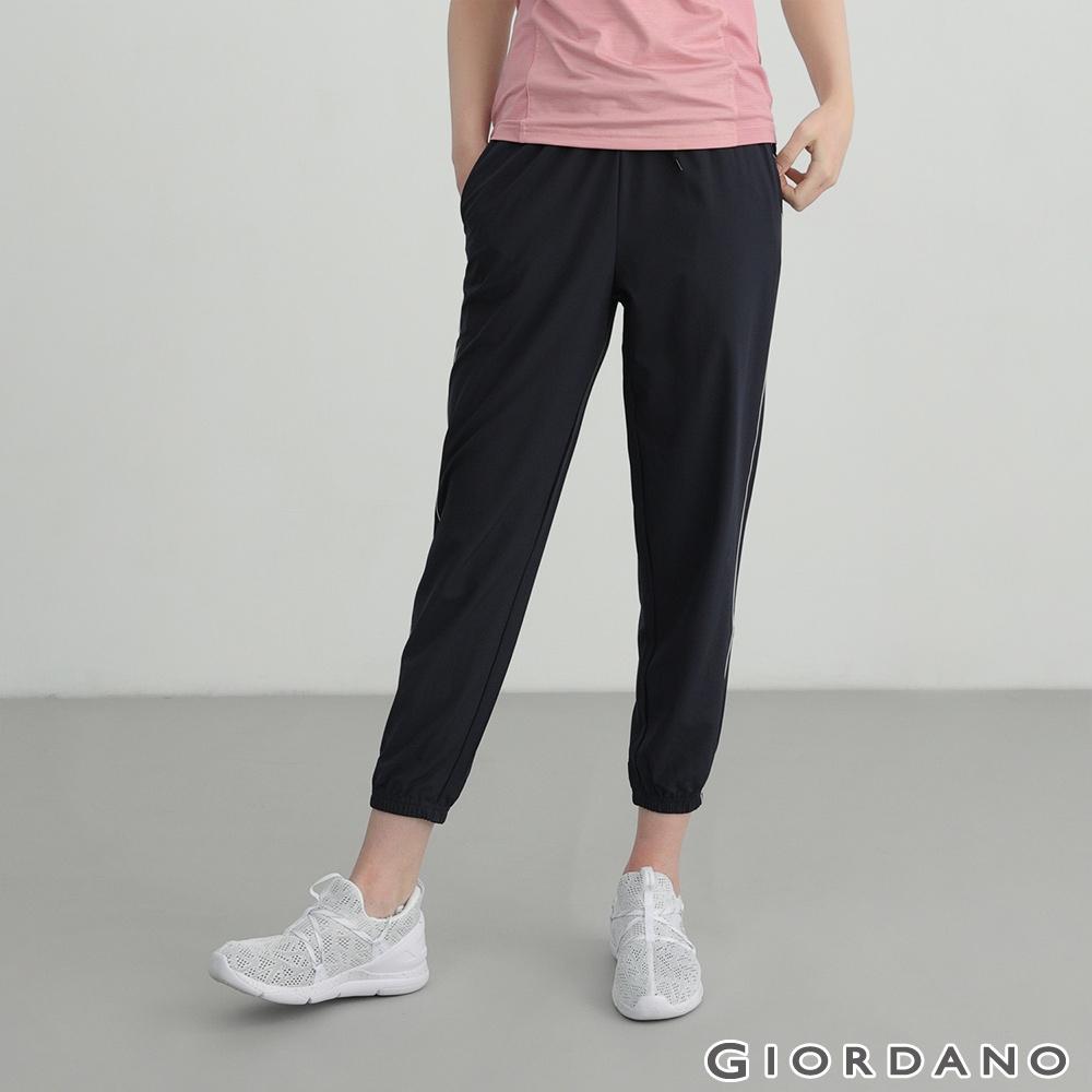 GIORDANO 女裝四面彈力抽繩束口褲 - 66 標誌海軍藍