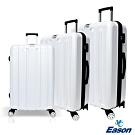 YC Eason 伊豆三件組海關鎖款PC行李箱 白色