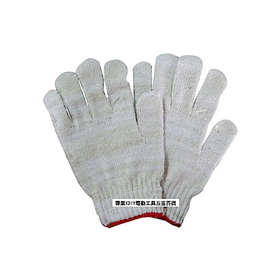 台灣製造 20兩 棉紗手套