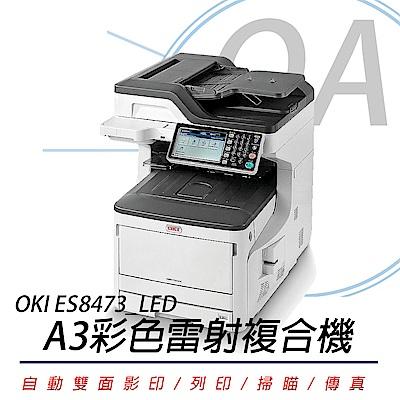 OKI ES8473dn LED A3 彩色雷射 複合機