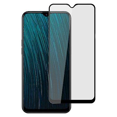 【Ayss】OPPO AX5s滿版手機玻璃保護貼/鋼化玻璃膜/全滿版/全滿膠