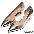 ALDO 原色不對稱鞋面流線尖頭細高跟鞋~耀眼銀色