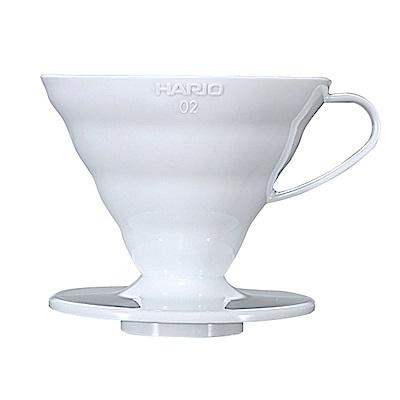 HARIO-V60白色02樹脂濾杯1~4杯 / VD-02W