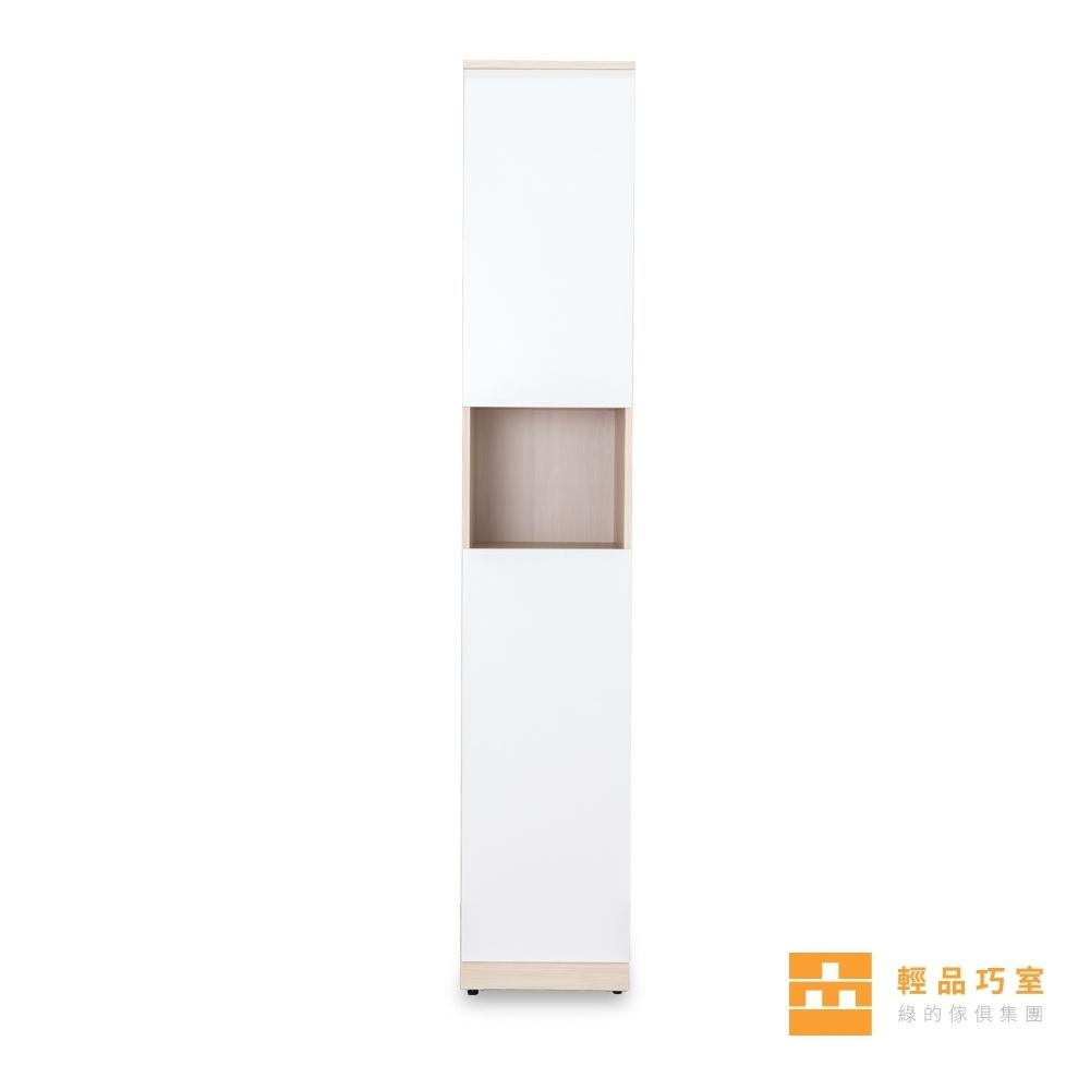 【輕品巧室-綠的傢俱集團】積木系列-森-儲物展示高櫃40cm(展示櫃/儲物櫃)