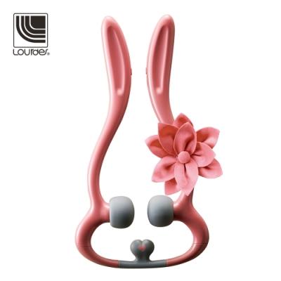 [免費禮物包裝]Lourdes花卉限定版兔子造型手持震動肩頸按摩器(大麗菊粉)