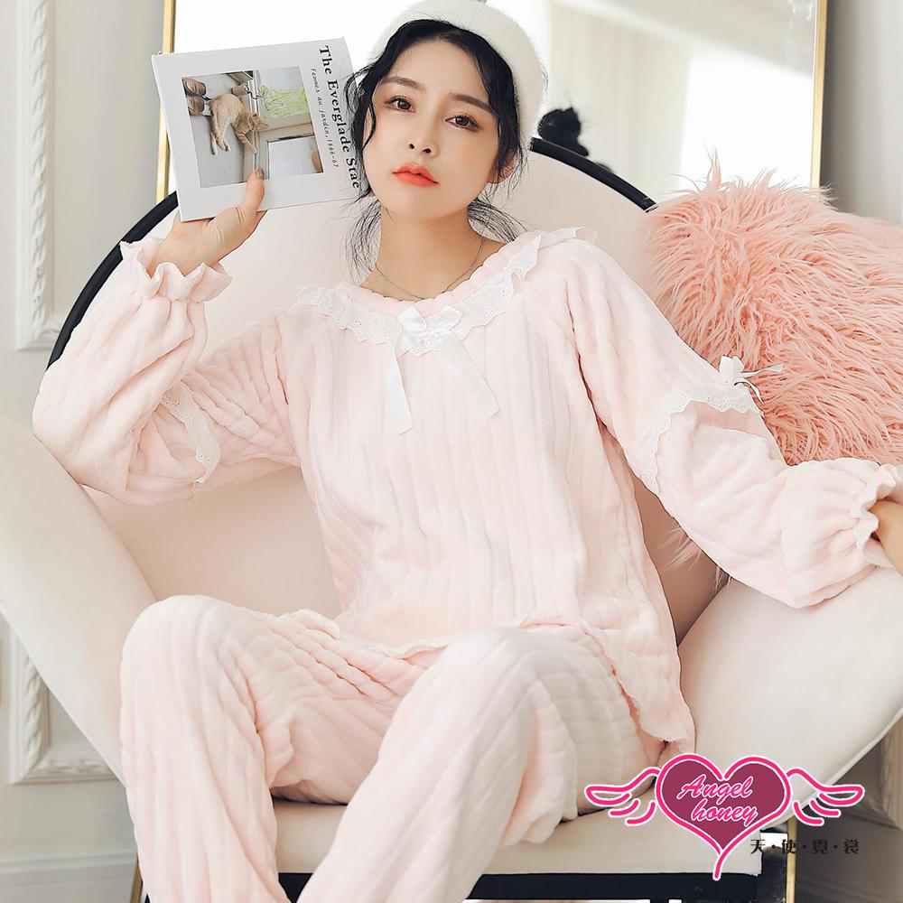 保暖睡衣 純淨輕夢 法蘭絨二件式長袖成套休閒服(粉F)AngelHoney天使霓裳