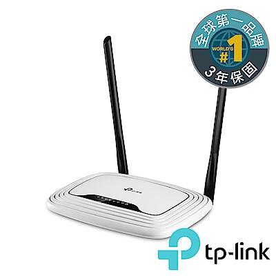 TP-Link TL-WR841N 300Mbps無線網路wifi分享器 路由器
