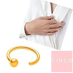 葡萄牙精品 CINCO Maria clara ring 24K金戒指 圓球C型戒指