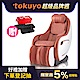 tokuyo Mini 玩美椅PLUS 按摩椅皮革5年保固 TC-292 product thumbnail 1