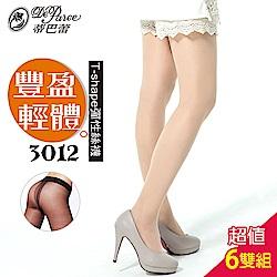 蒂巴蕾 豐盈輕體T 透 加大彈性絲襪-6入組