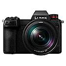 [預購] Panasonic LUMIX S1R +24-105mm F4 L型鏡頭 公司貨