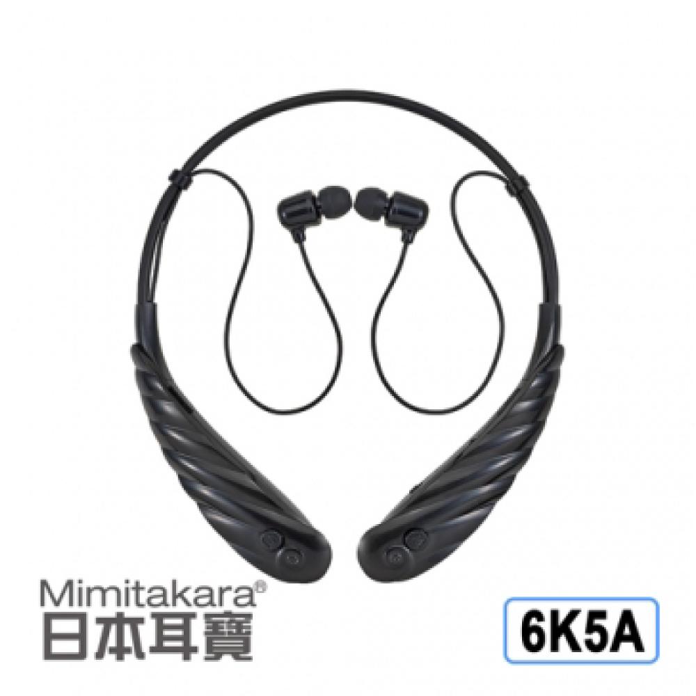 【日本耳寶mimitakara 】元健大和助聽器(未滅菌) 充電式脖掛型-黑6K5A
