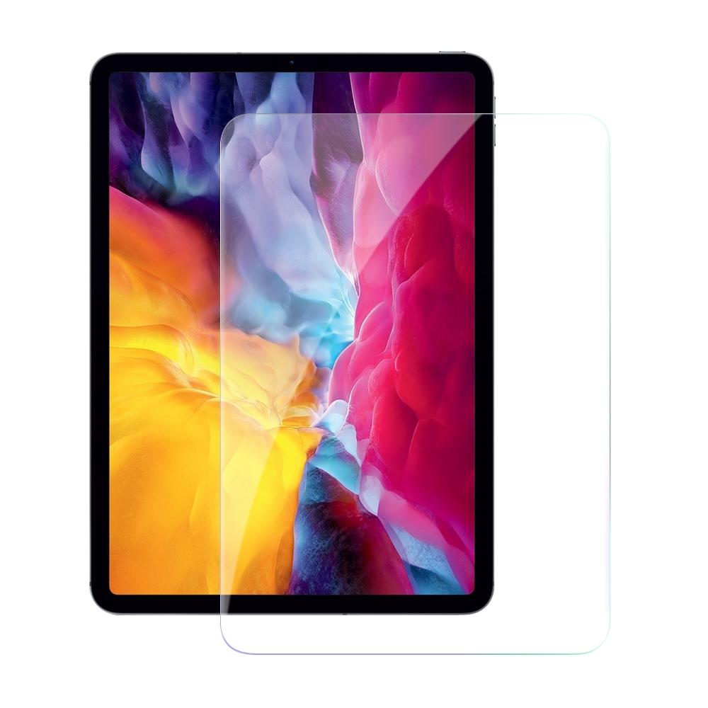 CITY for 2020 iPad Pro 11吋 專用版9H鋼化玻璃保護貼