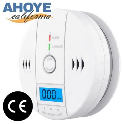 Ahoye 一氧化碳偵測警報器(歐盟CE認證) 瓦斯偵測器 火災警報器