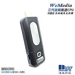 【三代WeMedia】高清1920x1080P無線影音鏡像器(送3大好禮)