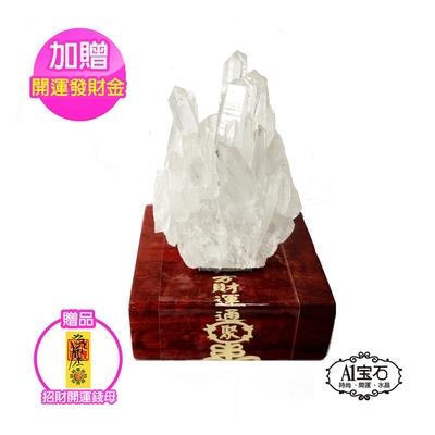 A1寶石 白水晶簇/招財能量木座/消磁/凈化/同水晶球/紫晶洞化功效(EVA-07)