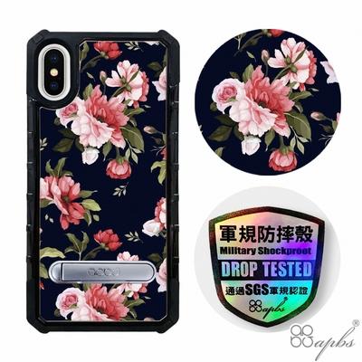 apbs iPhone XS / X 5.8吋專利軍規防摔立架手機殼-花語-粉玫瑰