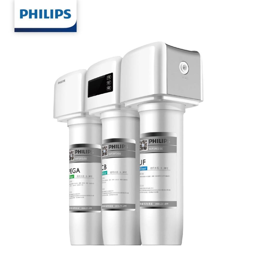 PHILIPS 飛利浦 四重漸進式超濾淨水器 櫥下型(WP4161)