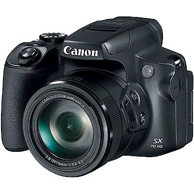 Canon PowerShot SX70 HS (公司貨)