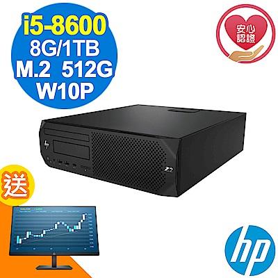 HP Z2 G4 SFF i5-8600/8G/660P 512G+1TB/W10P