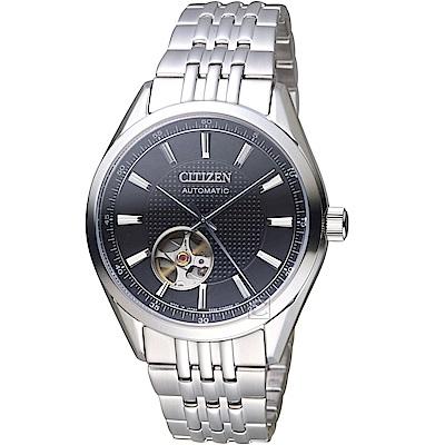 (無卡分期6期)CITIZEN 星辰紳士時尚開芯機械腕錶(NH9110-81E)-黑