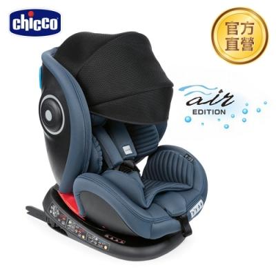 【贈好禮】chicco-Seat 4 Fix Isofix安全汽座Air版(多色) 0~12y適用