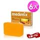 MEDIMIX 印度當地內銷版 皇室藥草浴美肌皂-檀香(6入) product thumbnail 1