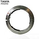 Tianya Nikon-EOS鏡頭轉接環(全銅)Nikon轉EOS接環 尼康轉Canon