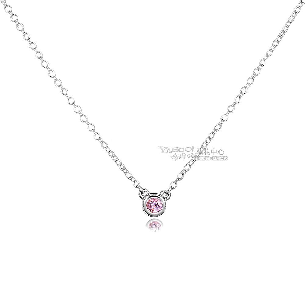 TIFFANY&Co. 0.08克拉圓形粉紅寶石純銀項鍊