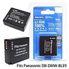 Kamera 佳美能 For DMW-BLE9 高容量鋰電池