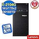 Lenovo ST50 E-2104G/16G/1TBx2/2016STD