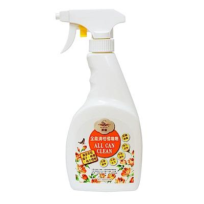 汎奇 全能清柑橘噴劑-500ML