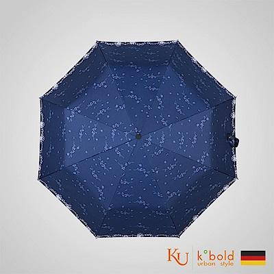 德國kobold 8K晴雨兩用傘-公主系列 灰姑娘