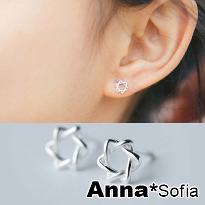 AnnaSofia 六璇線星芒 925銀針耳針耳環(銀系)