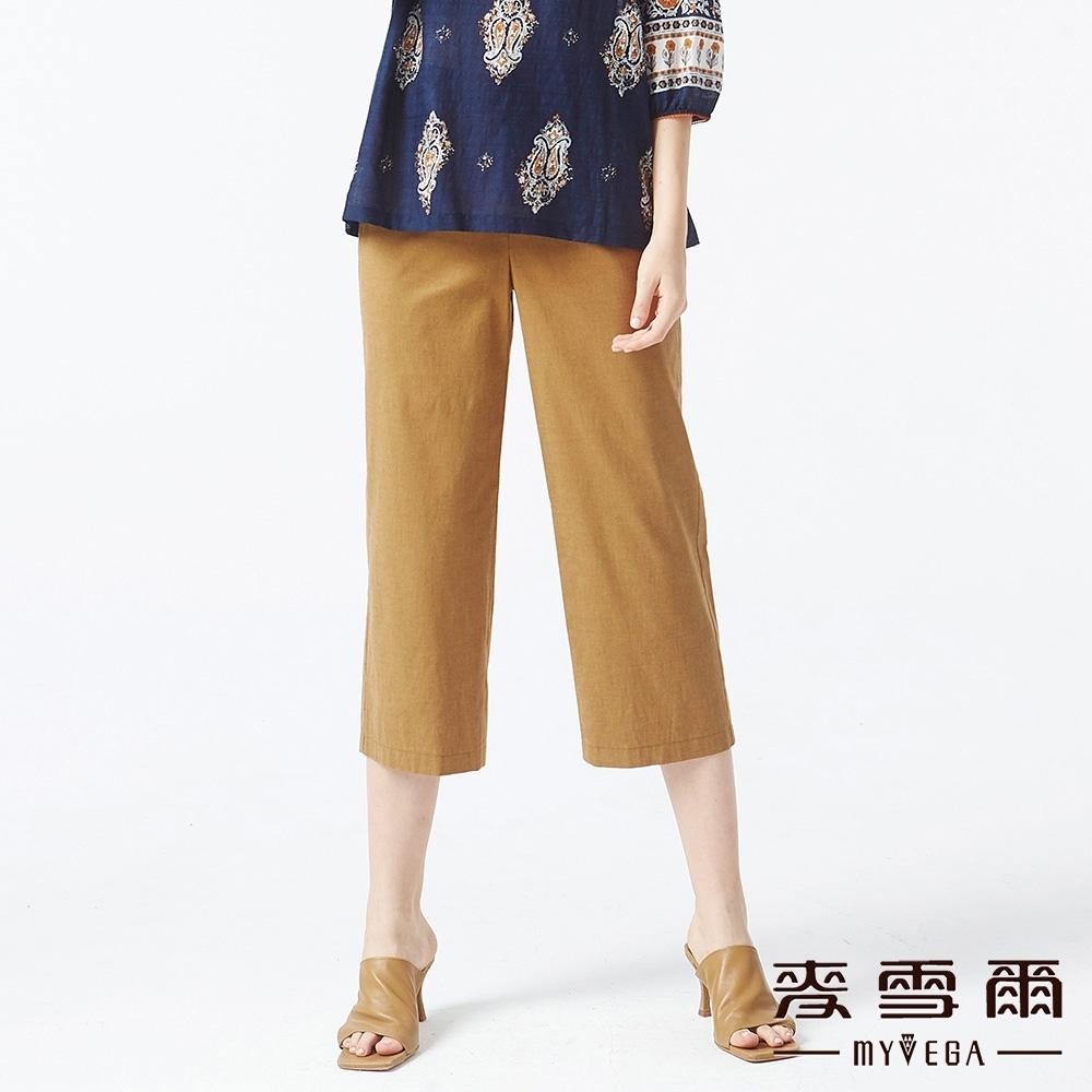 MYVEGA麥雪爾 棉麻裝飾口袋寬直筒八分褲-咖啡