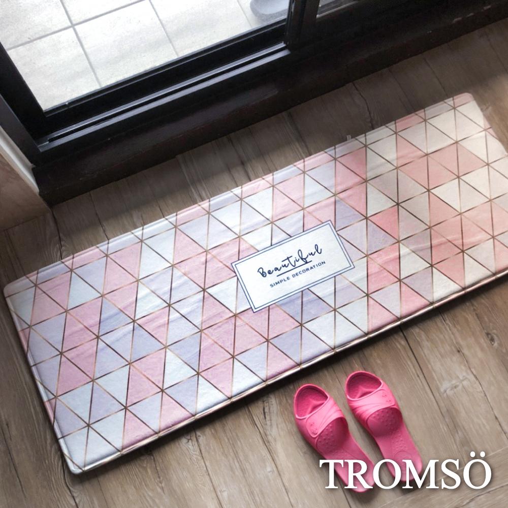 TROMSO 巴黎樂活短毛絨地墊(長+短套組)-M701粉紅生活