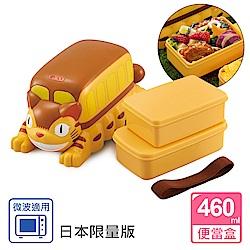 龍貓巴士野餐便當盒