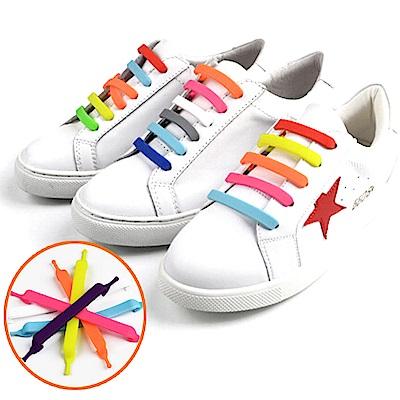 E-dot  彈力矽膠免綁懶人鞋帶16入組(四色)