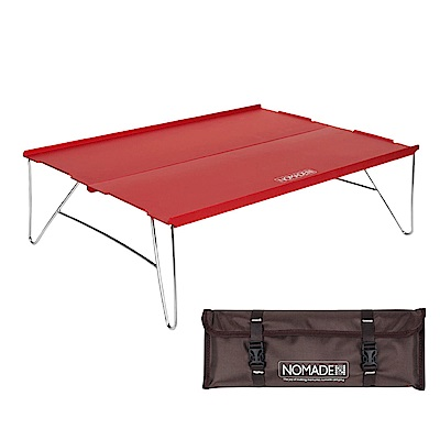 NOMADE 輕量鋁合金多功能小折疊桌 -紅 -快速到貨